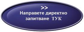 blue button_malka