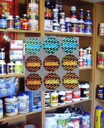 Защитени продукти